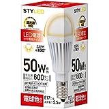 スタイルド LED電球 調光器対応 口金直径17mm 50W形相当 電球色 広配光タイプ 密閉器具・断熱材施工器具対応 RLA5D17L1