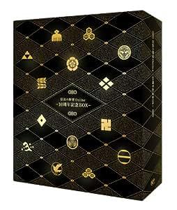 信長の野望Online 10周年記念BOX
