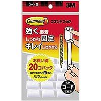3M コマンド フック お買い得パック コード用 Sサイズ 20個 CM3C-20HN