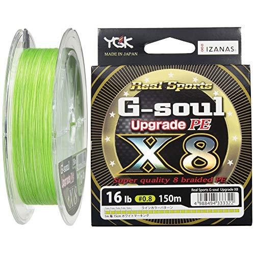 G-soul X8 アップグレード 150m 0.8号 16lb 8本 グリーン