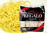 冷凍レガーロ スパゲティ1.7mm 220g×5玉の商品画像