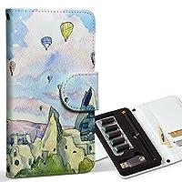 スマコレ ploom TECH プルームテック 専用 レザーケース 手帳型 タバコ ケース カバー 合皮 ケース カバー 収納 プルームケース デザイン 革 水彩 気球 風景 013535