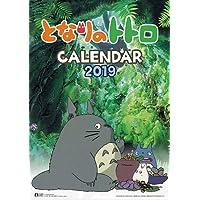 エンスカイ となりのトトロ 2019年カレンダー