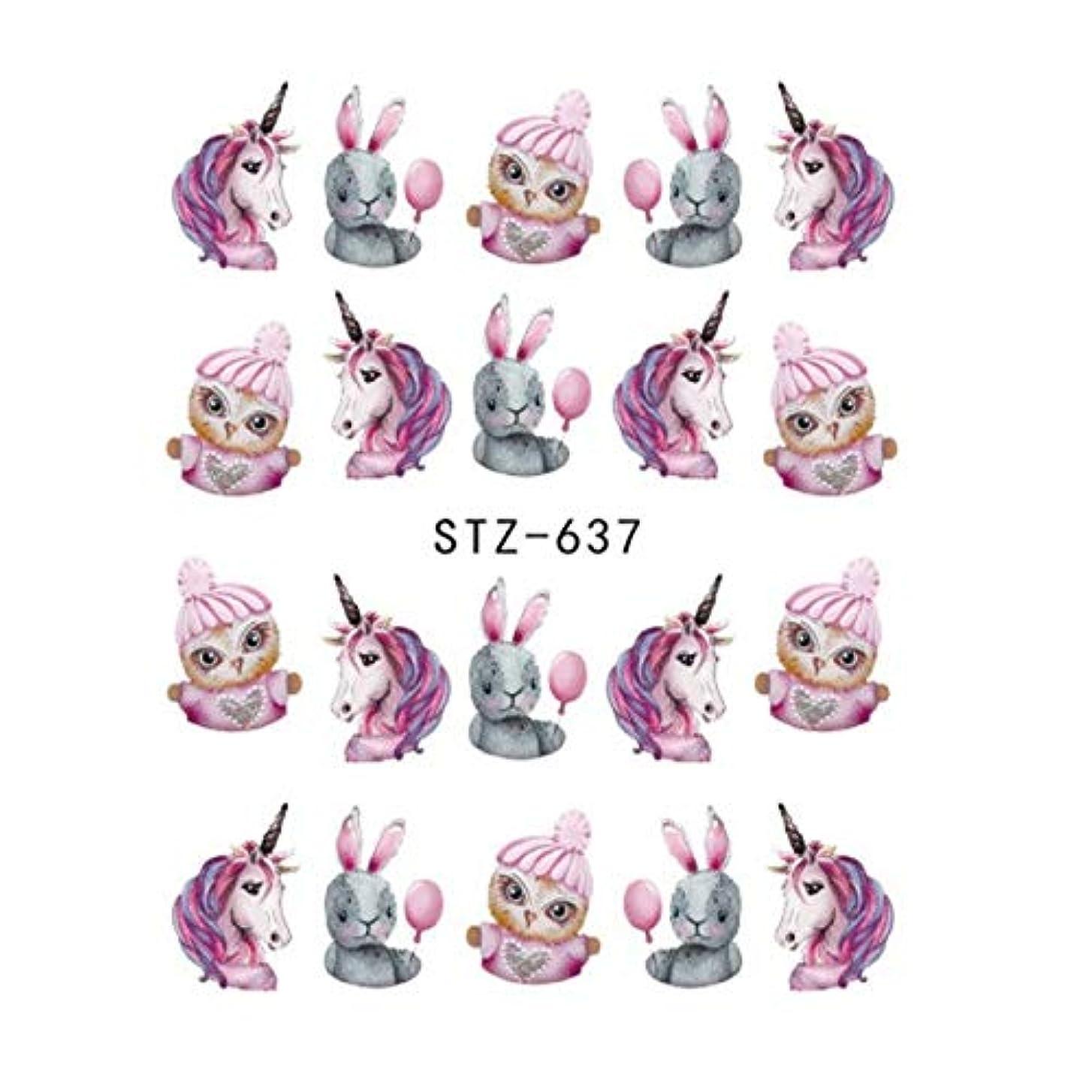 ルート誓約子孫SUKTI&XIAO ネイルステッカー ネイルステッカー/かわいい漫画の水っぽいマニキュアアップリケ新しいDiyパターンカラフルなネイルステッカー