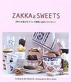ZAKKAとSWEETS―手作りお菓子をフランス雑貨に詰めてプレゼント