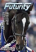【競馬】ジャパンCの予備登録馬一覧