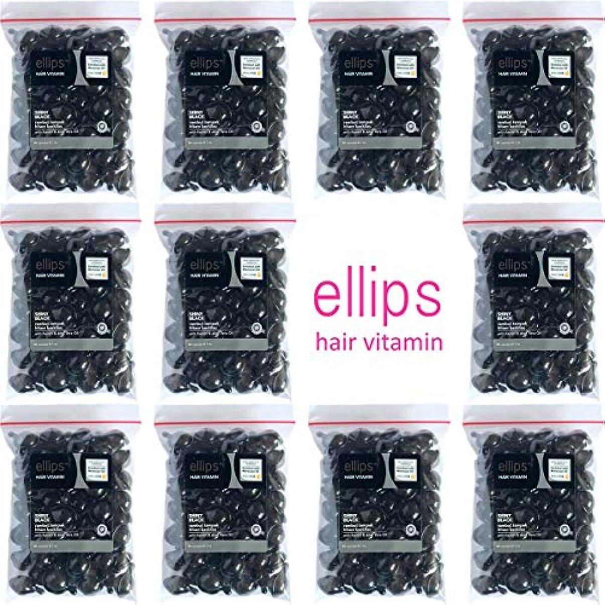 出血池土砂降りellips エリプス エリップス ヘアビタミン ヘアオイル 洗い流さないトリートメント 袋詰め 50粒入×11個セット ブラック [海外直送品]