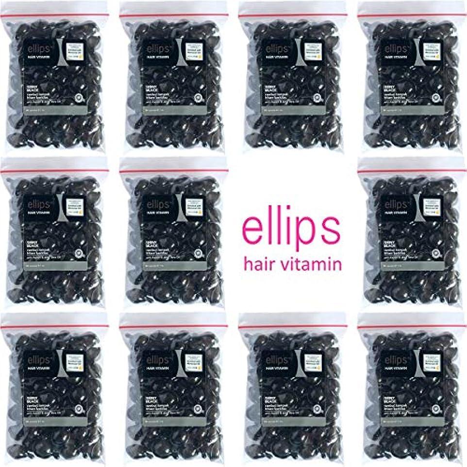そこ聴くセットアップellips エリプス エリップス ヘアビタミン ヘアオイル 洗い流さないトリートメント アウトレット袋詰め 50粒入×11個セット ブラック [海外直送品]