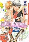 LOVE ROUND!! / 高永 ひなこ のシリーズ情報を見る