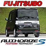 フジツボ ( FUJITSUBO ) マフラー【 オーソライズ S 】ダイハツ タント カスタム ターボ 2WD L375S 350-71221