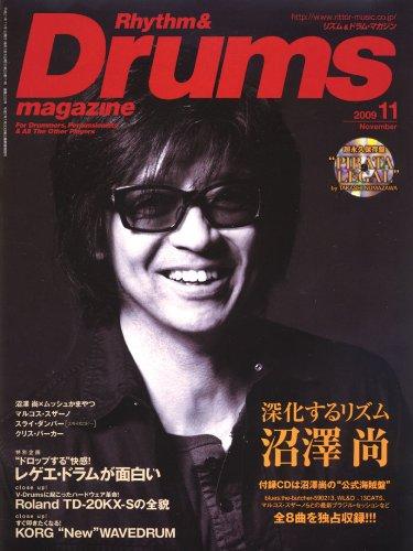 Rhythm & Drums magazine (リズム アンド ドラムマガジン) 2009年 11月号 (CD付き) [雑誌]