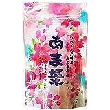 国産無農薬栽培 高品質 あま茶・甘茶50g