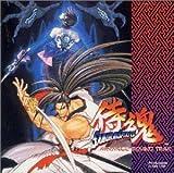 侍魂 SAMURAI SPIRITS ~Arrange Sound Trax~ - ゲーム・ミュージック