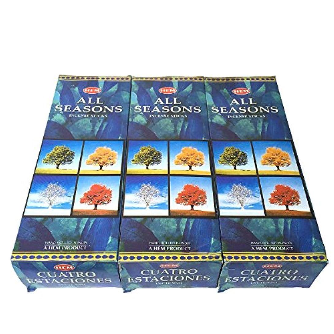 脇にバウンスナチュラオールシーズン香スティック 3BOX(18箱) /HEM ALL SEASONS/インセンス/インド香 お香 [並行輸入品]