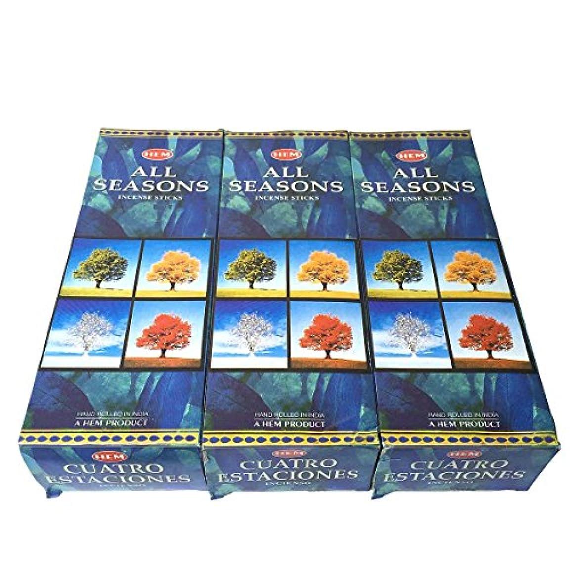 オールシーズン香スティック 3BOX(18箱) /HEM ALL SEASONS/インセンス/インド香 お香 [並行輸入品]