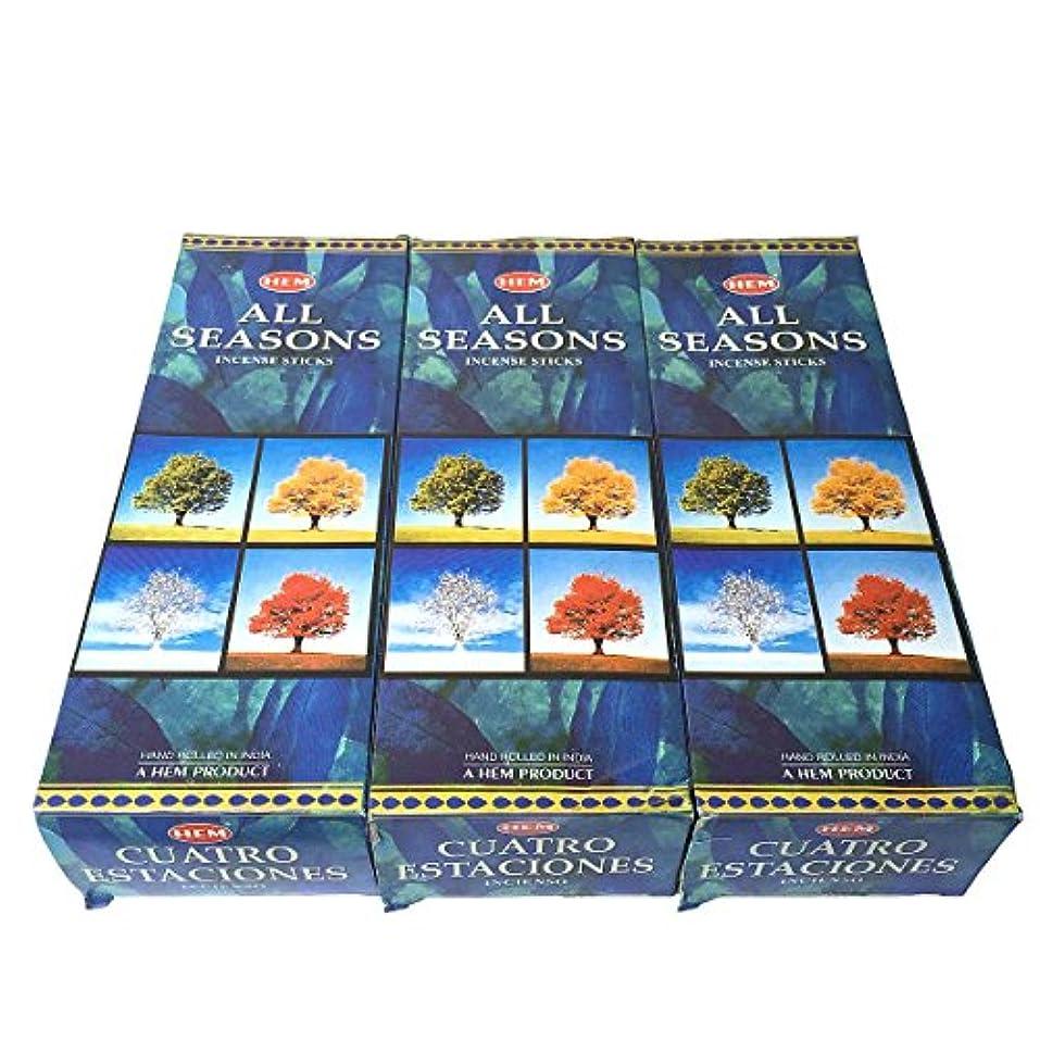 植木モチーフ聡明オールシーズン香スティック 3BOX(18箱) /HEM ALL SEASONS/インセンス/インド香 お香 [並行輸入品]
