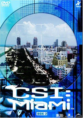 CSI:マイアミ コンプリートBOX 2 [DVD]の詳細を見る