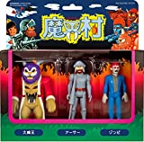 【リ・アクション】3.75インチ・アクションフィギュア『魔界村』3パック セット1[大魔王/アーサー/ゾンビ]