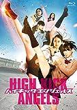 ハイキック・エンジェルス(豪華版)(2枚組) [Blu-ray]