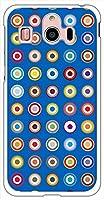 sslink 707SH シンプルスマホ4 ハードケース ca870-2 マルチカラー ドットスマホ ケース スマートフォン カバー カスタム ジャケット