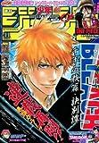 週刊少年ジャンプ 2013年9月23日号 No.41号 (週刊少年ジャンプ)