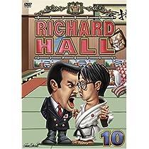 リチャードホール 10 [DVD]