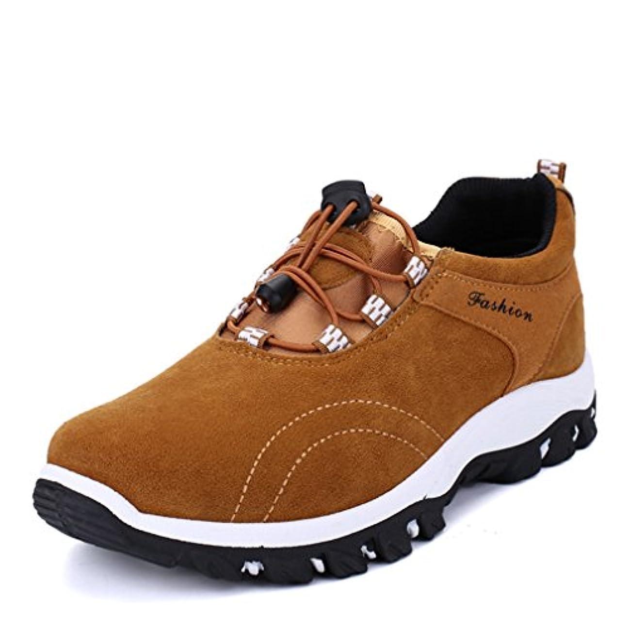 ペレグリネーション分泌するスペクトラム[QIFENGDIANZI] ハイキングシューズ トレッキングシューズ メンズ 滑りにくい アウトドアシューズ スニーカー コンフォート 歩きやすい おしゃれ キャンプ シューズ 登山靴 旅行 イエロー 26.5cm