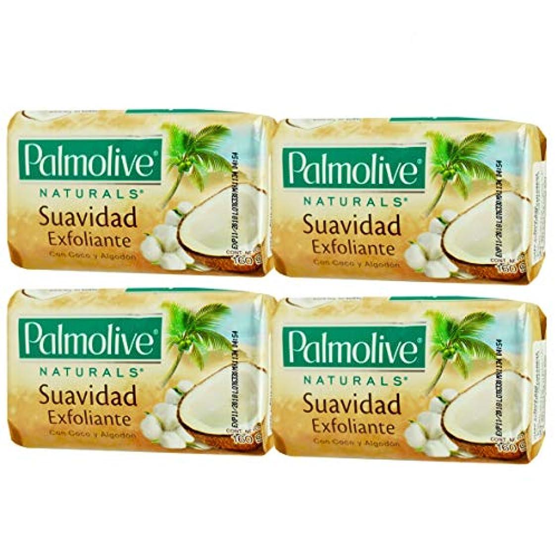 遺伝的スリラー逸話Palmolive ナチュラルズココY Algodonソープココナッツと綿160Gパック4