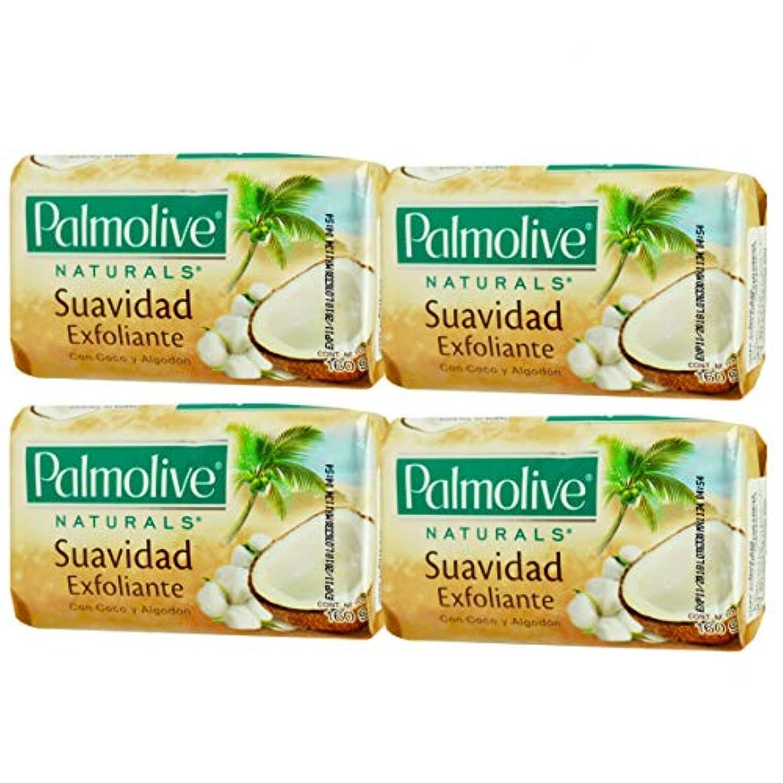 近くペレグリネーション屋内でPalmolive ナチュラルズココY Algodonソープココナッツと綿160Gパック4