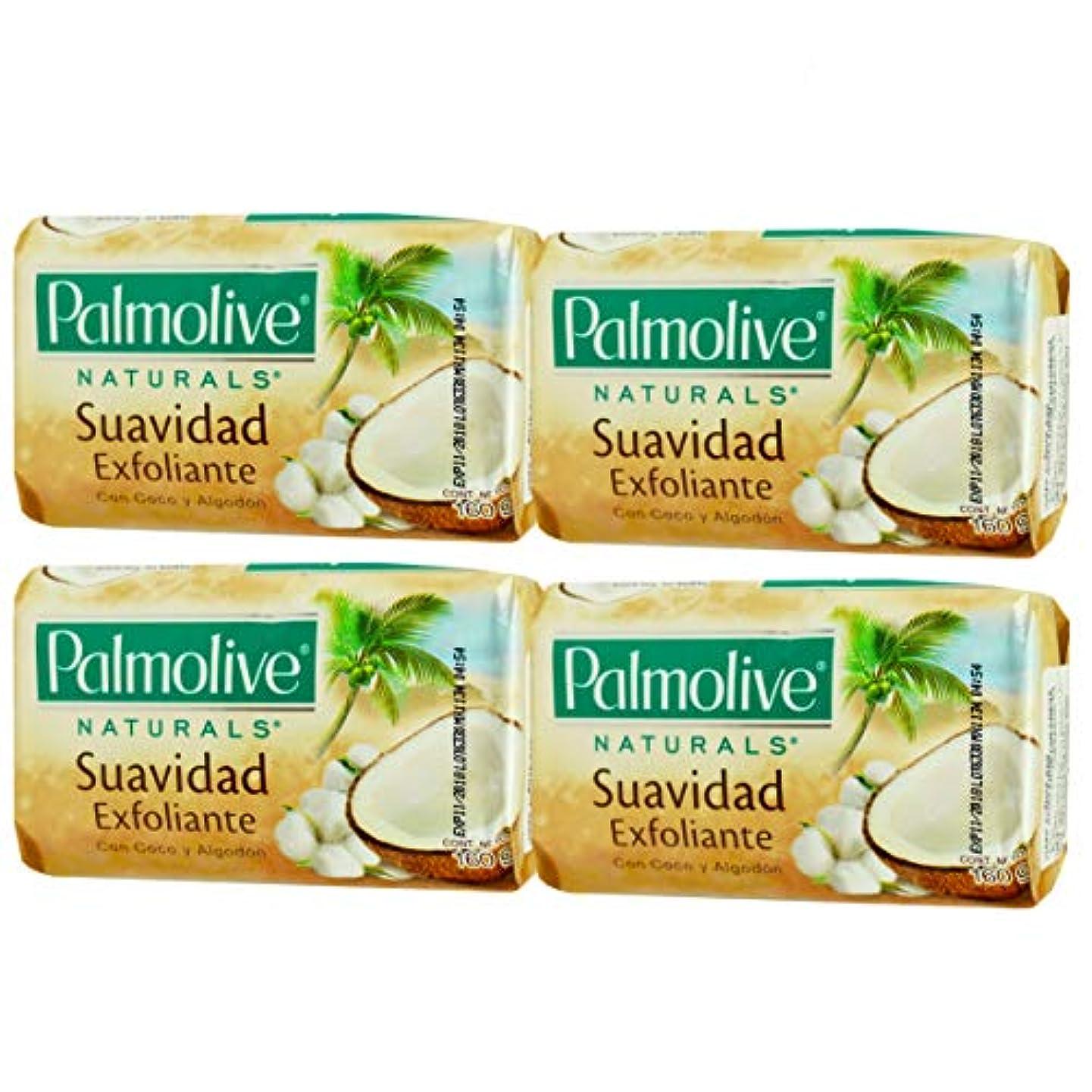今後正気たっぷりPalmolive ナチュラルズココY Algodonソープココナッツと綿160Gパック4