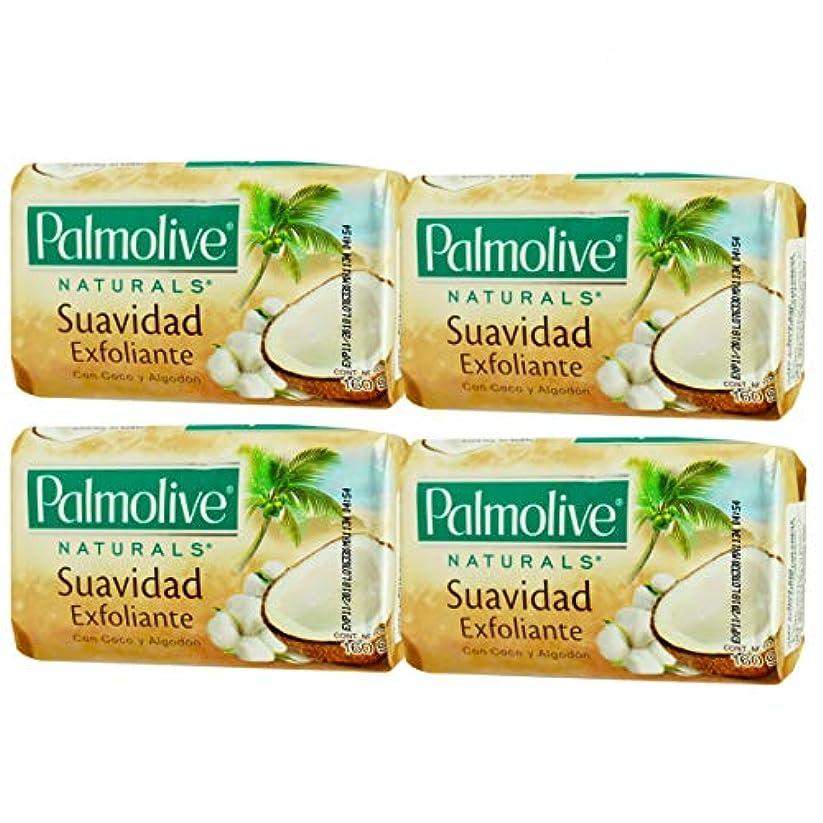 馬力罪悪感意志Palmolive ナチュラルズココY Algodonソープココナッツと綿160Gパック4