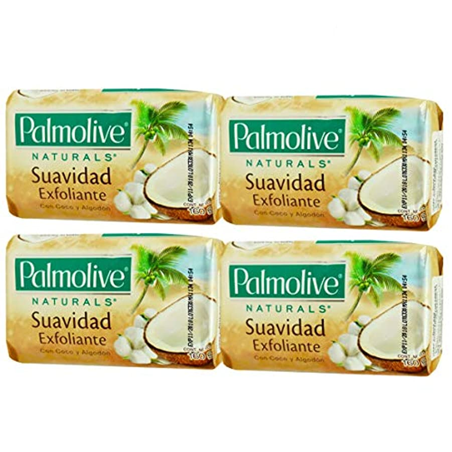 歪める風が強い協定Palmolive ナチュラルズココY Algodonソープココナッツと綿160Gパック4