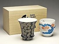 有田焼 匠の蔵 日本酒グラス(ぐい呑み)!夜桜(反・淡麗)&染桜(丸・濃醇) SAKE GLASS セット 木箱付