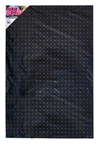 光 パンチングボード 黒 約600×900mm PGBD609-1