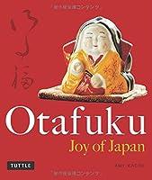 Otafuku お多福 PB