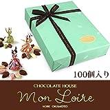 モンロワール リーフメモリー ギフトボックス 100個入り(化粧箱)