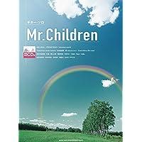 ギター・ソロ Mr.Children(模範演奏CD付)