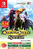 Champion Jockey Special 【Amazon.co.jp限定】アイテム未定 付き