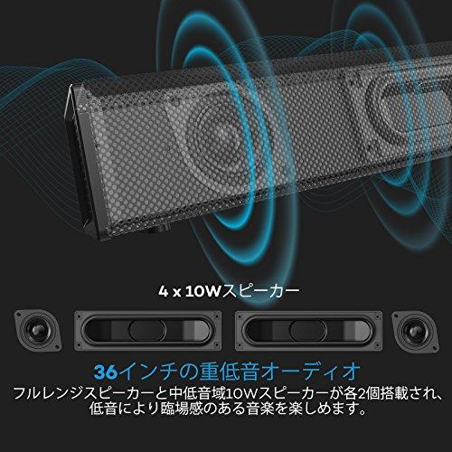 TaoTronics Bluetooth サウンドバー 36インチ 40Wサウンド ワイヤレス テレビ スピーカー 重低音 ホームシアターシステムデュアルコネクション 壁掛け式 ボタンとリモートコントロール TT-SK016