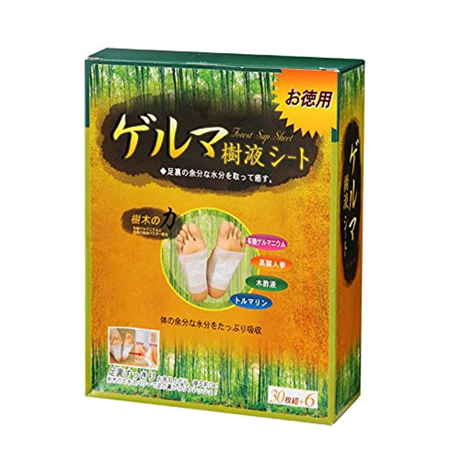 フォロードラム多数のゲルマ 樹液シート お徳用 Forest Sap Sheet 36枚入り‐GK762199