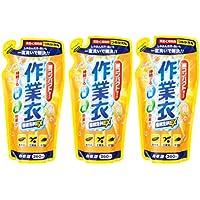 カネヨ石鹸 作業衣専用洗剤EX つめかえ用 360ml×3 【まとめ買い】