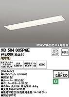 オーデリック ベースライト 【XD 504 005P6E】 店舗・施設用照明 テクニカルライト 【XD504005P6E】