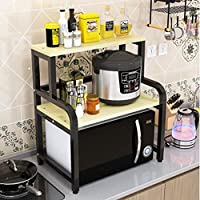 WENZHE キッチン 収納 りキッチンラック 収納棚 ラックワゴン オーブン 炊飯器 カトラリー 調味料 整理する 多機能 シンプル 現代、 木製、 レベル2、 8色、 60×42.5×69.5cm (色 : G g)