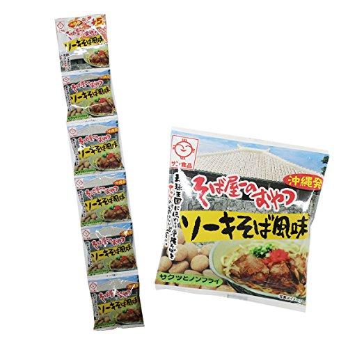 そば屋のおやつ (ソーキそば風味) 290330 16g×5袋×4セット サン食品 人気のソーキ(スペアリブ) そばとナッツが絶妙なコンビネーションの豆菓子 沖縄土産やおつまみに