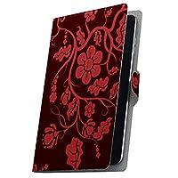 タブレット 手帳型 タブレットケース タブレットカバー カバー レザー ケース 手帳タイプ フリップ ダイアリー 二つ折り 革 模様 黒 004360 01 KYT31 kyocera 京セラ Qua tab キュア タブ 01KYT31 quatab01-004360-tb