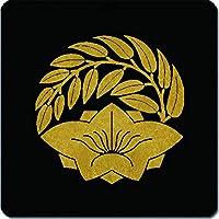 家紋シール 葉付き枝桔梗の丸紋 10cm x 10cm KS10-2990