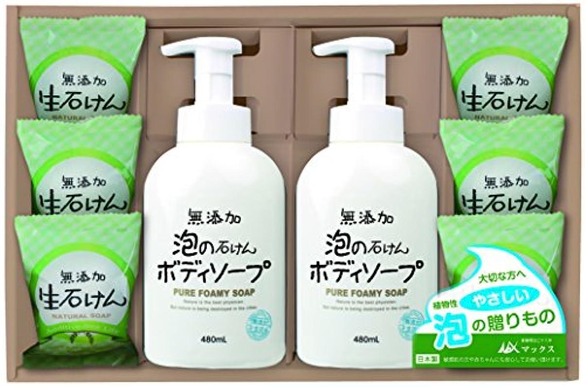 褐色主人窓を洗うマックス 無添加ソープギフト MTG-30 石鹸6個+ボディソープ2本