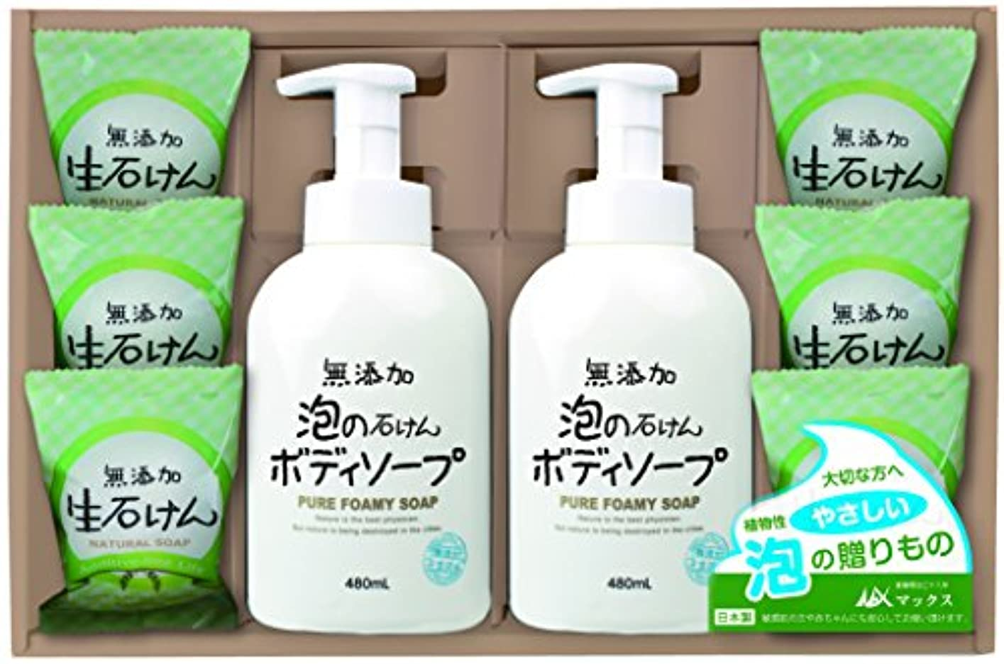 外国人飲み込むぬるいマックス 無添加ソープギフト MTG-30 石鹸6個+ボディソープ2本