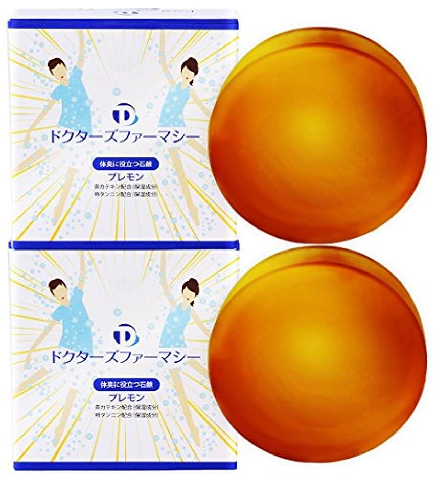 脇に規制する速報プレモン石鹸100g 2個