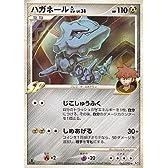 ハガネールGL LV.38 ポケモンカードゲーム 時の果ての絆収録カード Pt2-062 アンコモン